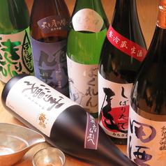 旬彩酒楽 こころの特集写真
