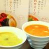 ベリーベリースープ フジグラン松山店のおすすめポイント3