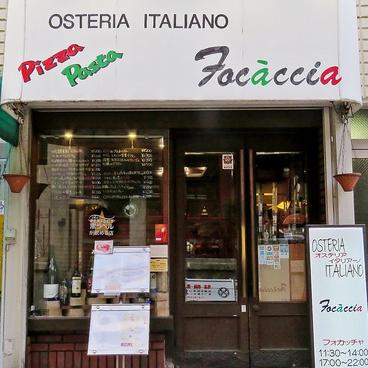 オステリア イタリアーノ フォカッチャの雰囲気1