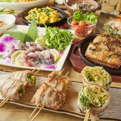 地産地消の野菜を楽しむ創作居酒屋 みつば 広島流川店のコース写真