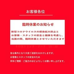 鳥きんぐ 神戸垂水店の写真