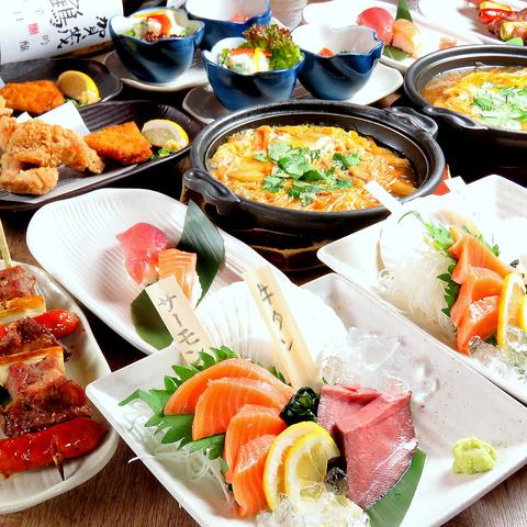 【個別盛りプラン・個別盛り宴会】2H飲放付+鶏唐揚げ&肉盛り大串 個別盛り 全7品⇒3500円