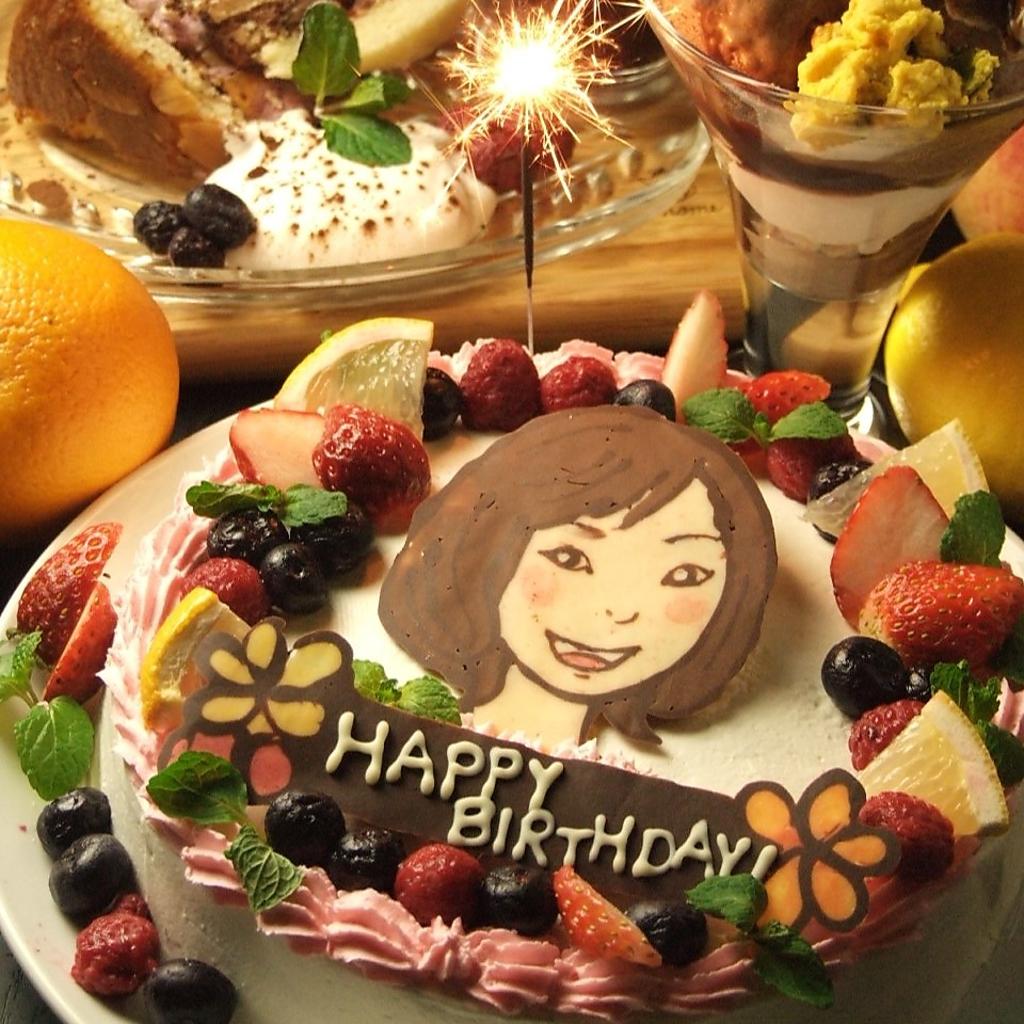 似顔絵ケーキ付コースは3000円~ご用意!