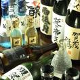 広島地酒も豊富に取り揃えております!