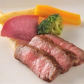 ホテルオークラレストラン名古屋 鉄板焼 さざんかのおすすめ料理2