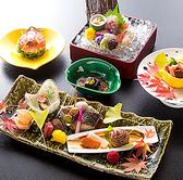 旬味和膳 白扇 福井のおすすめ料理3