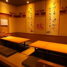 八剣伝 東中野店の雰囲気1