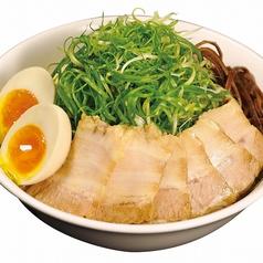 らー麺 藤平 大手町店の写真