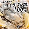 刺身と焼魚 北海道鮮魚店 北口店のおすすめポイント2