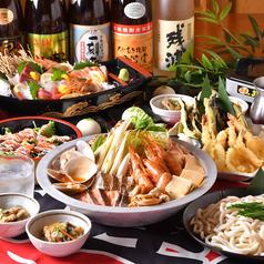 のぶちゃん 難波店のおすすめ料理1