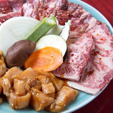焼肉 じゅうじゅうのおすすめ料理1