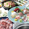 和dining 梅丸のおすすめ料理1