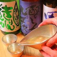 旬の和食料理に合う日本酒の数々…