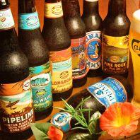 ハワイのビールが豊富!ハワイ気分で楽しい時間を…