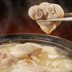 手作り料理と博多水炊き 桜庵 岡山店のおすすめ料理1