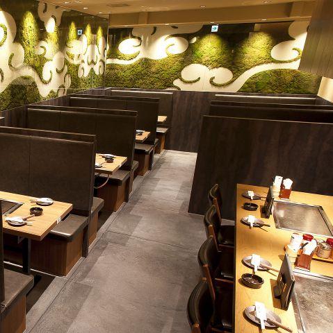 お好み焼き・鉄板焼き  DONGURI(どんぐり)  京都駅前・東店 店舗イメージ6