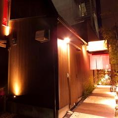 味庵 TSUBAKI みあん つばき 徳島の特集写真