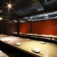 お部屋紹介5 15名~20名個室企業宴会にご利用いただける宴会には大変オススメなお席となっております。そのほかの各種宴会にも対応しておりますのでお気軽にお問い合わせください