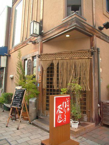 久松通のほぼ真ん中にあり、海鮮料理が楽しめるお店です!!