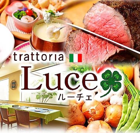 恵那の自家農園より直送!安心・安全な季節の野菜を使ったイタリア料理の数々。
