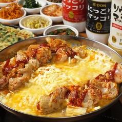 韓菜バル アジャアジャの写真