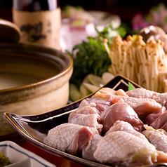 名古屋コーチン 鳥よし 海浜幕張本店のおすすめ料理1
