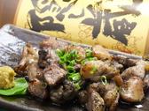 楽らく 金沢のおすすめ料理2