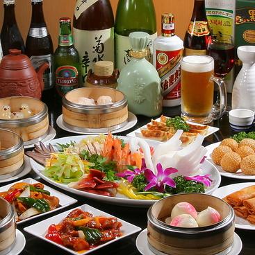香港楼のおすすめ料理1