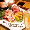 肉酒場 秀よし 赤坂見附店のおすすめポイント2