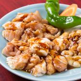 焼肉 じゅうじゅうのおすすめ料理3