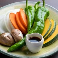 「万願寺とうがらし」など、京野菜をはじめとした旬野菜