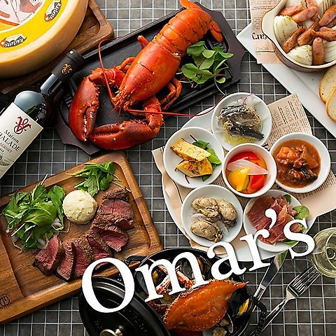 神戸☆西北の人気店『オマール』☆活けオマール料理×イタリアン×ワインで女子会に♪