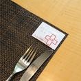 各お座席には除菌シートをご用意しております。お食事前の消毒に是非ご活用ください。