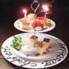 アボカドチーズバル ウサギ うさぎ 渋谷のおすすめポイント2