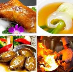 広東料理 昌和の特集写真