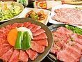 【満足コース】2時間飲み放題&バス送迎無料&11品4000円コース!お肉もお野菜もたっぷり食べれて◎さらに2時間飲み放題がついて大満足のコースです!各種ご宴会など、様々なシーンでご利用ください!※写真は一例です