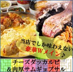 韓菜バル アジャアジャのおすすめ料理1