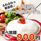 チーズカフェ Cheese Cafe 名古屋のおすすめ料理3