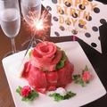 料理メニュー写真肉ケーキ