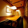 プライベート感たっぷりの個室席はご予約がおすすめ!※画像はイメージです。店舗により個室・半個室の有無は異なります。【神戸/居酒屋/飲み放題/3時間/宴会/団体/大人数/おすすめ/貸切/個室/女子会/誕生日/記念日】