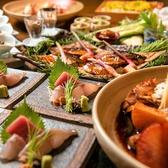 和彩dining 花 HANAのおすすめ料理3