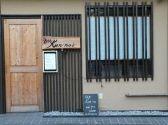バー コンナイ Bar kon nai 茨城のグルメ