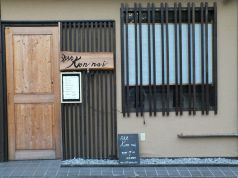 バー コンナイ Bar kon naiの写真