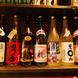 幅広い種類のお酒をご用意!単品飲み放題1300円(税抜)