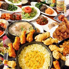 韓国家庭料理 ジャンモ 津田沼パルコ店の写真