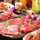 焼肉 食べ放題 一気 イッキ 名古屋駅西店のおすすめ料理3