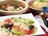 上海菜館のおすすめポイント1