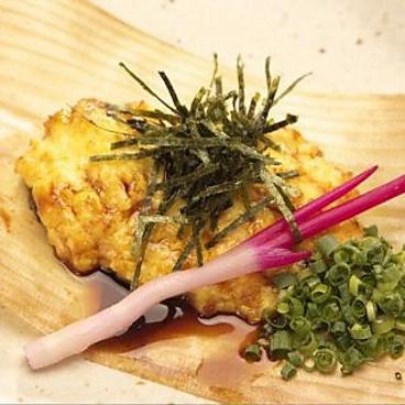 魚菜家 宇豆真季 さかなや うずまきのおすすめ料理1