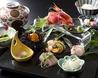 日本料理 明石 第一ホテル東京のおすすめポイント3