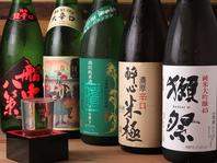 日本酒を始めとした、種類豊富なアルコール★